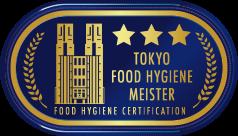 東京都食品衛生自主管理認証